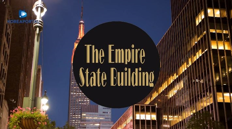 Empire State Building 90th celebration | New York City Attractions
